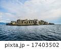 軍艦島 17403502