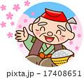 花咲か爺さん 17408651