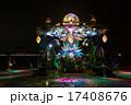 平城京天平祭 ミラーボーラー 未来の門 17408676