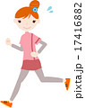 ジョギング 17416882