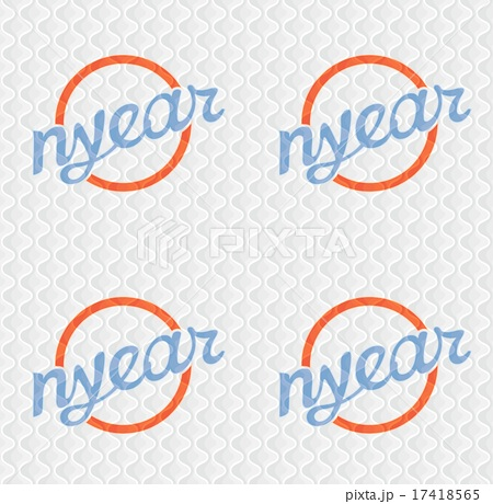 New year seamless vector retro patternのイラスト素材 [17418565] - PIXTA