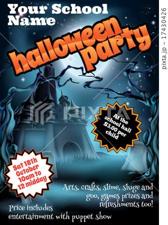 halloween party flyer posterのイラスト素材 17430426 pixta