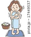 冷える 女性 寒いのイラスト 17449537