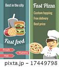 Fast food vector vertical banner set 17449798