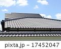 瓦屋根 屋根 瓦の写真 17452047