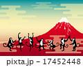 サルと赤富士 17452448