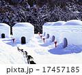 湯西川温泉のかまくら祭 17457185