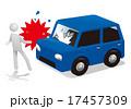 人身事故 おもちゃ 車のイラスト 17457309