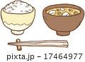 みそ汁 朝食イメージ ベクターのイラスト 17464977