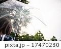 女性 雨 傘の写真 17470230