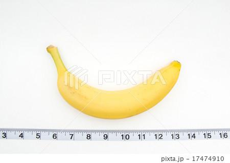 バナナの長さ 17474910