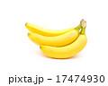 バナナ 17474930