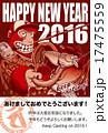 2016年賀状_お猿のBASSER 17475559