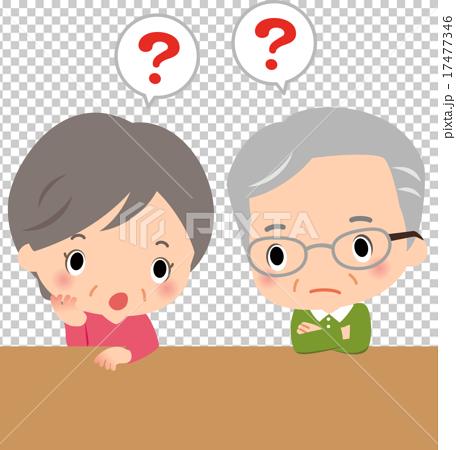 有问号的老人和妇女 17477346