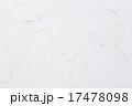 紙のテクスチャー 17478098