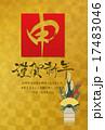 申 門松 はがきテンプレートのイラスト 17483046