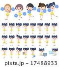 yellow Cheerleader 17488933