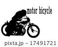 バイク 17491721