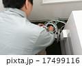 LAN 配線 コードの写真 17499116