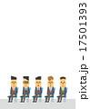 着席するビジネスマン【フラット人間・シリーズ】 17501393