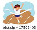 競争 万歳 運動会のイラスト 17502403