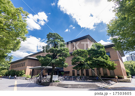 名古屋市鶴舞中央図書館 17503605
