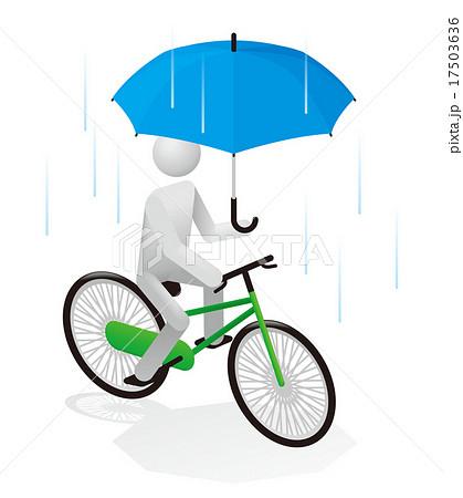 自転車の傘さし運転イラストのイラスト素材 17503636 Pixta