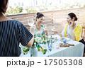 ガーデンパーティー 17505308