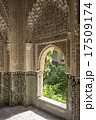 アンダルシア グラナダ アルハンブラ宮殿の写真 17509174