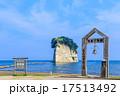 見附島 能登半島 夏の写真 17513492