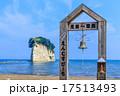 えんむすビーチ 見附島 能登半島の写真 17513493