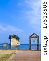 えんむすビーチ 見附島 能登半島の写真 17513506