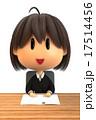 履歴書 就職活動 求職のイラスト 17514456