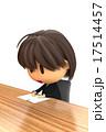履歴書 就職活動 求職のイラスト 17514457