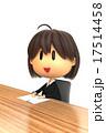 履歴書 就職活動 求職のイラスト 17514458