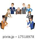 会社員 打ち合わせ ベクターのイラスト 17518978