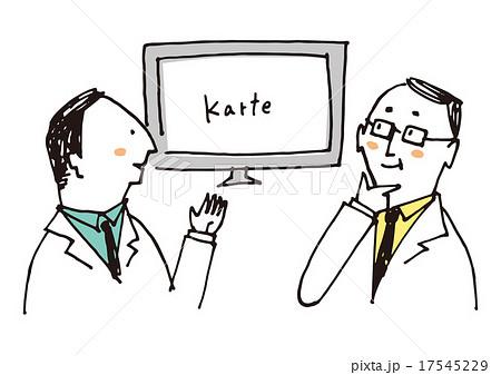 カルテを見て話し合うドクター 17545229