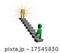 明日への階段 17545830