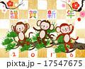 申年 申 猿のイラスト 17547675