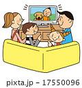 団らん テレビ TVのイラスト 17550096