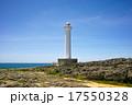 残波岬 灯台 沖縄の写真 17550328