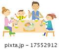 鍋 家族 食事のイラスト 17552912