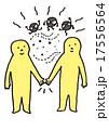 インフルエンザ バイキン 感染のイラスト 17556564