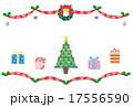 イラスト 素材 クリスマスのイラスト 17556590