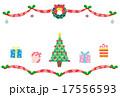 イラスト 素材 クリスマスのイラスト 17556593