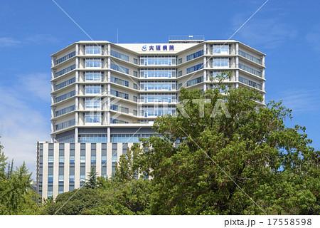 大阪病院(旧大阪厚生年金病院) 17558598