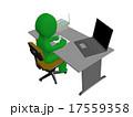 事務作業 17559358