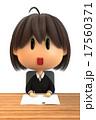履歴書 人物 女性のイラスト 17560371