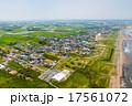 空撮 旭市 九十九里の写真 17561072