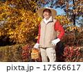 男性 柿 人物の写真 17566617